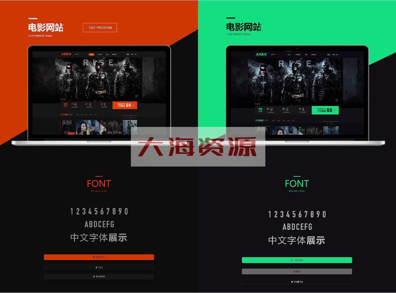 2020thinkphp精仿优酷新版1:1视频电影网站改色改版完美运营源码