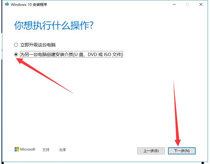 纯净win10系统+官方纯净u盘启动制作+KMS激活Windows、Office