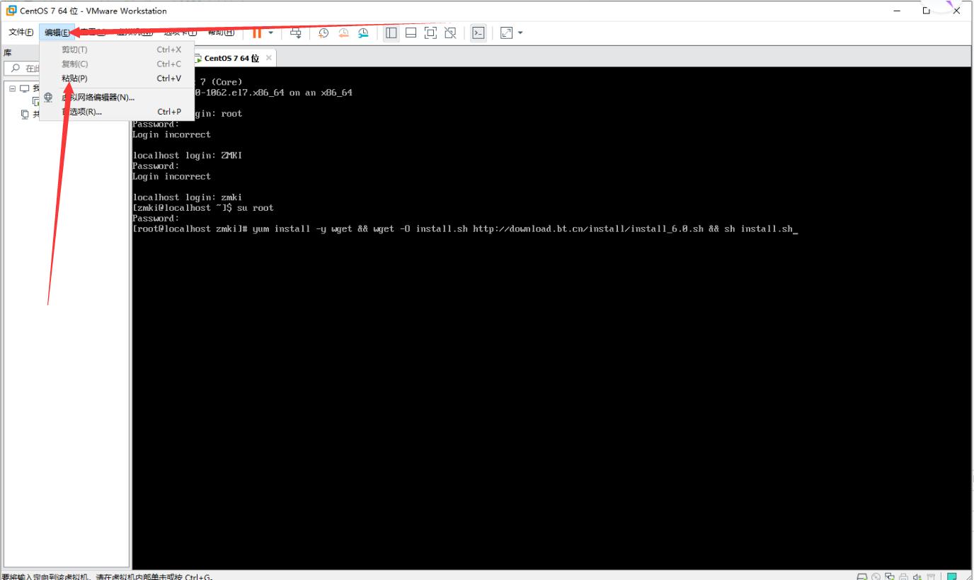 windows安装虚拟机VMware,安装linux系统,本地安装搭建宝塔面板
