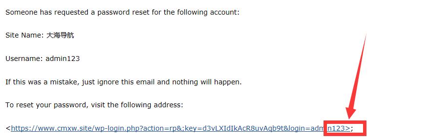 "wordpress邮件注册提示""Your password reset link appears to be invalid""""invalid key""""您的密码重设链接无效,请在下方请求新链接""""该key似乎无效"""