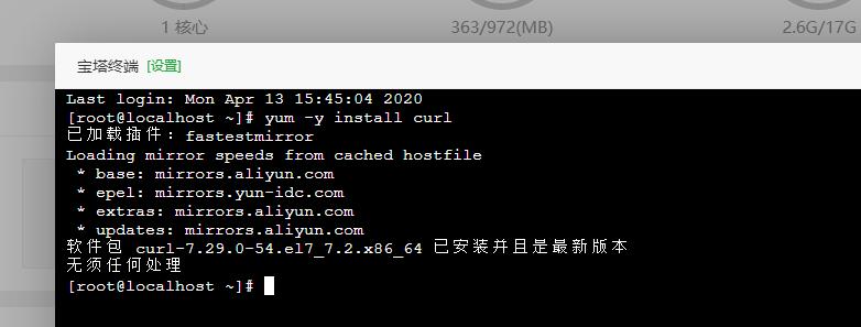 linux系统宝塔面板PHP怎么开启curl扩展