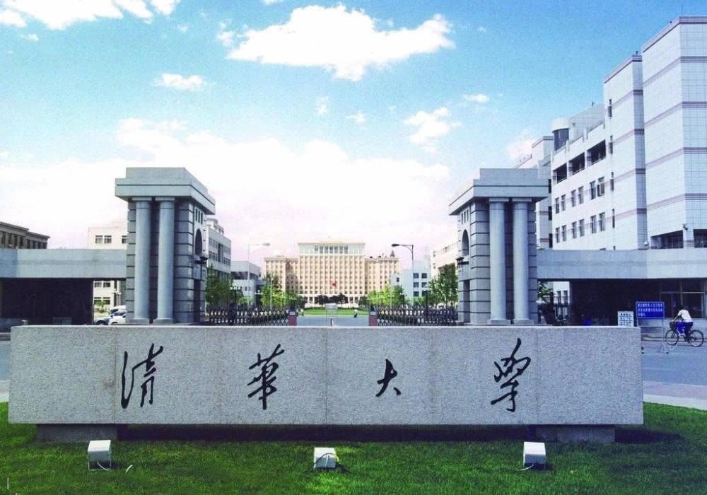 清华大学公开课